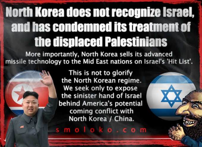 NorthKoreaIsraelJewsMeme